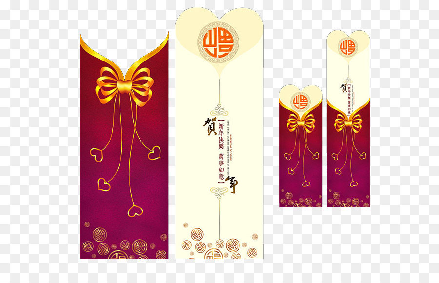 Chinese New Year Envelope Template