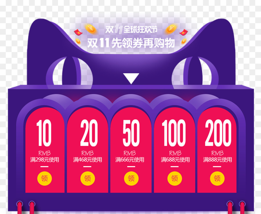 Tmall Coupon Download - Lynx Coupons
