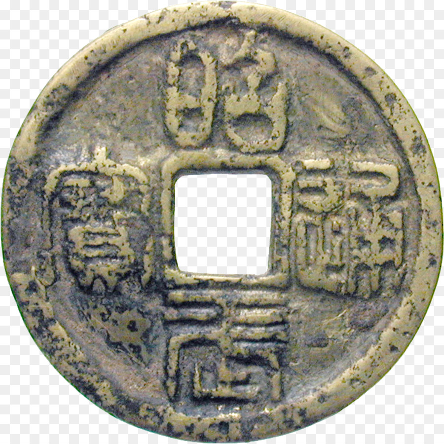 Ming dynasty coinage Ming dynasty coinage Emperor of China
