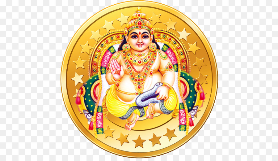 Lakshmi kubera mantra 108 times download